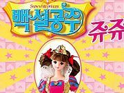 Play Puzzle for Barbie Game