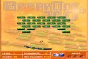 Play Arkanoid Breakout 360 Game