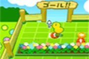 Play Chick Adventure Game