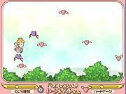 Play Cupid In Love Hunter Game