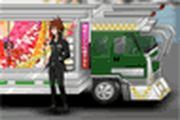 Play Dekotora Black Game