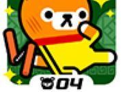 Play KungFu Battle Tappi Bear Game