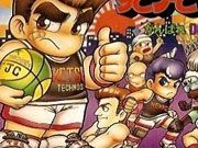 Play Nekketsu Street Basket Ganbare Dunk Heroes Game