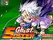 Play soccer ghost 2 Game